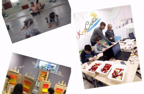 """9 июня стартует неделя творческого лагеря неполного дня в детском развивающем центре """"Кидсити"""""""