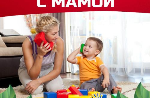 Развивающие занятия для малышей от 1,5 до 2,5 лет