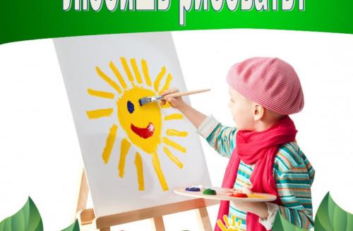 Кружок рисования или художественная школа? Что выбрать?