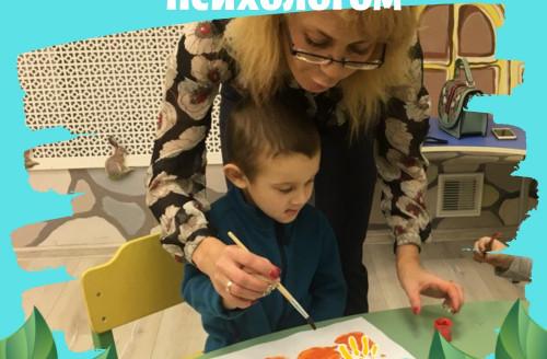 Арт-терапия для детей от 7 до 10 лет