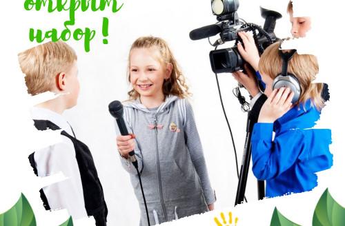 Кружок журналистики для детей от 11 лет