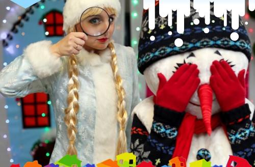 """Новогодний интерактивный спектакль """"По следам Снеговика"""" 23.12.12"""