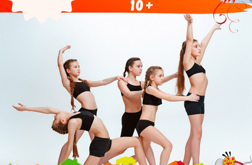 Новое направление: хореография 10+