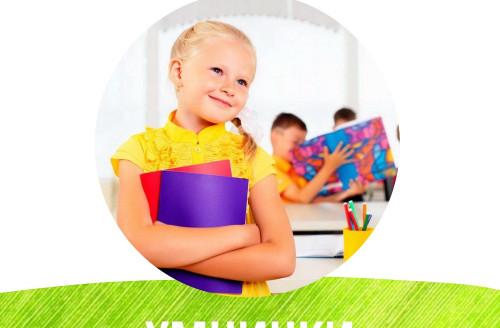 Летний набор на развивающие занятия с 5-6 лет
