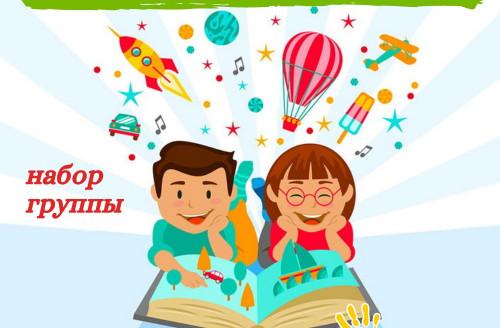 Обучающие программы для детей 4-5 лет